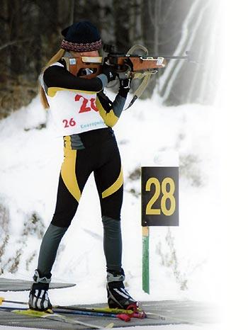 Biathlon rifle gun
