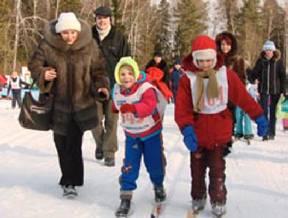 Foto children ski