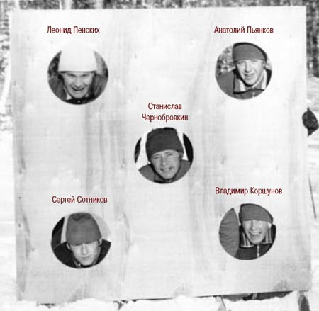 first-biathlonists