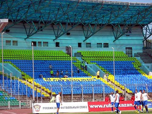 Football fans from vladivostok futbolnye bolelschiki iz vladivostoka